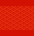 seamless ethnic seigaiha geometric pattern vector image vector image