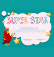 certificate template for super star vector image vector image