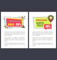 christmas super price sale 20 off advert labels vector image