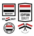 egypt quality label set for goods vector image