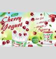 cherry yogurt with splash isolated on bokeh vector image vector image