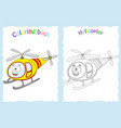 coloring book page for children with colorfu vector image vector image