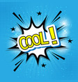 retro comic cool text on blue background vector image