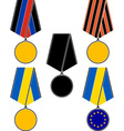 set of ukrainian medals vector image