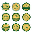 set traditional halal food product labels vector image vector image