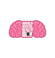world mental health day emblem symbol of human vector image vector image