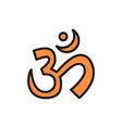 om or aum indian sacred sound symbol mantra flat vector image