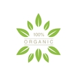 Organic Product Logo With Spiky Leaves vector image vector image