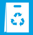 package recycling icon white vector image vector image