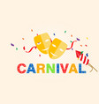 carnival card or banner vector image vector image