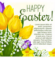 easter spring flower greeting card with copy space vector image