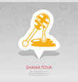 honey dipper rosh hashanah icon shana tova vector image vector image