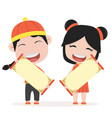 chinese childrenl with holding a blank sign vector image