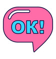 pink ok sign vector image