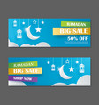 ramadan kareem big sale banner design with vector image