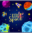 space frame design kids vector image