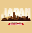 yokohama japan city skyline silhouette vector image