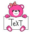 Cartoon bear girl vector image