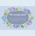 wedding watercolor flower cardleaves blooming vector image vector image
