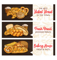 bakery pastry shop products banners vector image vector image