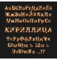 Fire burning cyrillic russian alphabet vector image vector image