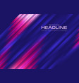 glowing blue purple smooth stripes abstract vector image vector image