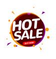 hot sale speech bubble banner promo sign discount vector image vector image