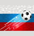 russian soccer ball background for russia event vector image vector image