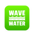 wave water icon green vector image vector image