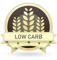 food label vector image vector image