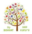 Tu Bishvat greeting card poster Jewish holiday vector image