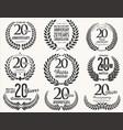 anniversary laurel wreath retro vintage vector image vector image