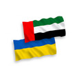 flags united arab emirates and ukraine on a vector image