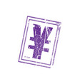 grunge rubber stamp with japanese yen symbol vector image vector image