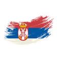 serbian flag grunge brush background vector image