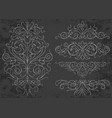 set calligraphic ornaments on chalkboard vector image vector image