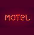 street sign motel neon motel banner vector image