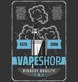 vape shop e-cigarette advertisement retro poster vector image