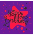 Beautiful happy birthday invitation cards vector image vector image