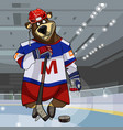 cartoon character bear dressed in clothes hockey vector image vector image