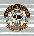 cute caribbean buccaneer skull and bones vector image vector image