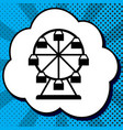 ferris wheel sign black icon in bubble on vector image
