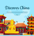 flat style china sights background vector image vector image