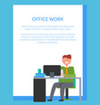 office work bright poster vector image vector image
