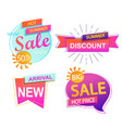 set of 4 banner elements sale and discount vector image