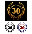 Anniversary jubilee celebration emblems vector image vector image