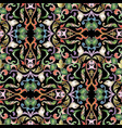 baroque colorful floral seamless pattern damask vector image vector image