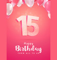 celebrating 15 years anniversary 3d vector image vector image