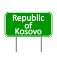 Republic of Kosovo road sign vector image vector image