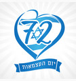 72 years love israel flag banner vector image vector image